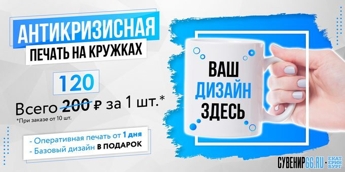 promo_cup_01